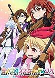 ライフル・イズ・ビューティフル Blu-ray BOX 2 (特装限定版)