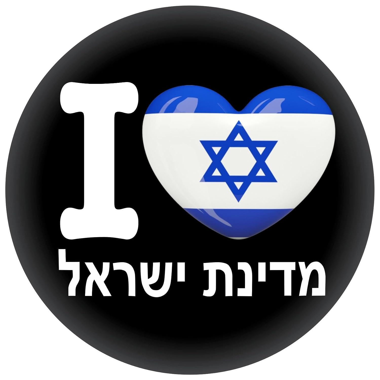 Pin Button Badge I Love Israel Fahne Flagge