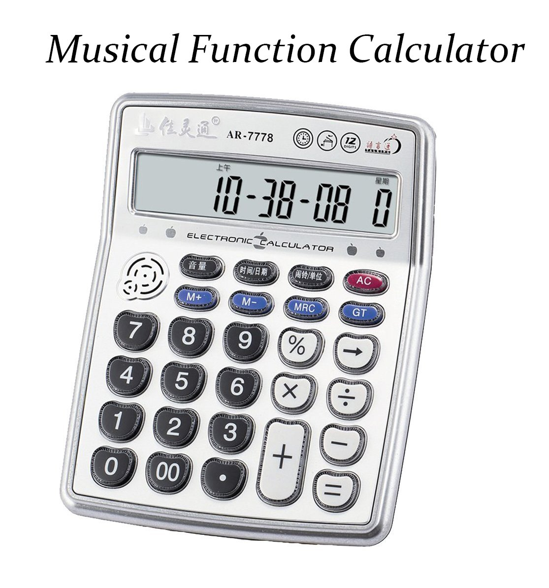Amazon ar 7778 musical function calculator portable 12 amazon ar 7778 musical function calculator portable 12 digits lcd display calculator with alarm clock and voice reading and mini instrument functions falaconquin