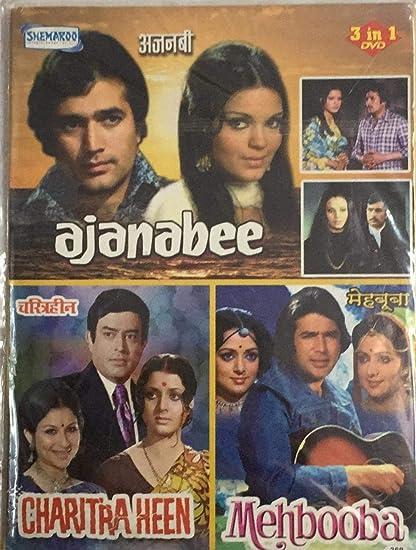 Amazon in: Buy Ajanabee /Charitraheen / Mehbooba (hindi)(dvd
