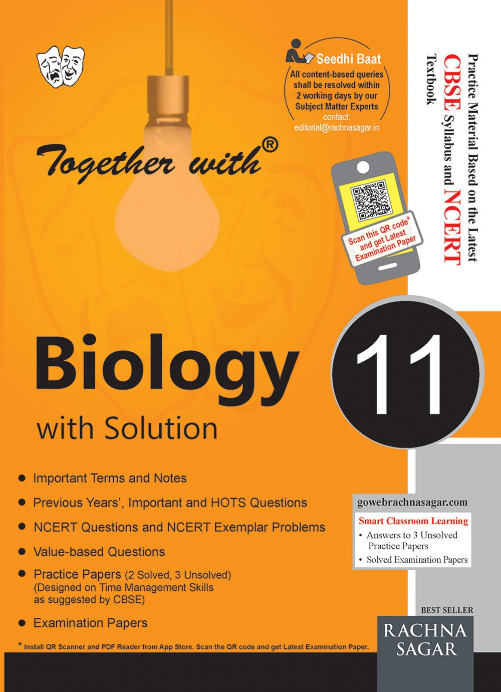 Buy Together With Biology with Solution - 11 (Old Edition