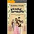 The Wedding Tamasha