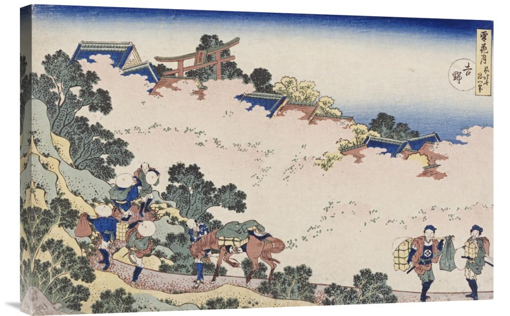 Global Galerie Budget gcs-265015–76,2–360,7 cm Hokusai Cherry Cherry Cherry Blossoms AT MOUNT Yoshino Gallery Wrap Giclée-Kunstdruck auf Leinwand Art Wand B01K1P767S | Lebhaft  192165