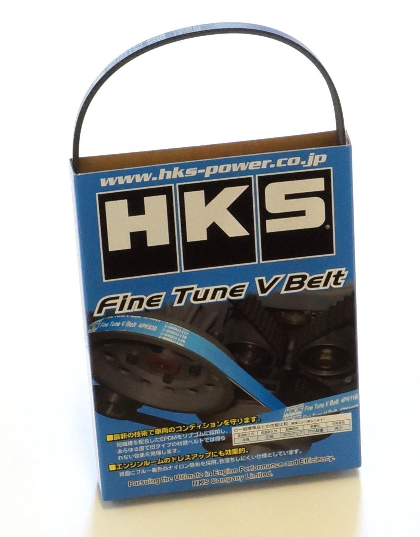 HKS (24996-AK001) Fine Tune V-Belt
