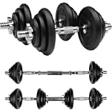 Gallant 20kg Cast Iron Adjustable Dumbells, Free Hand Weights Set for Men Women Dumbbells with Solid Chrome Handles Bar Pair and Joiner Changes into Barbell Bar For Weight Lifting Home Gym Exercise Equipment Free Training - Next Day Shipping FREE