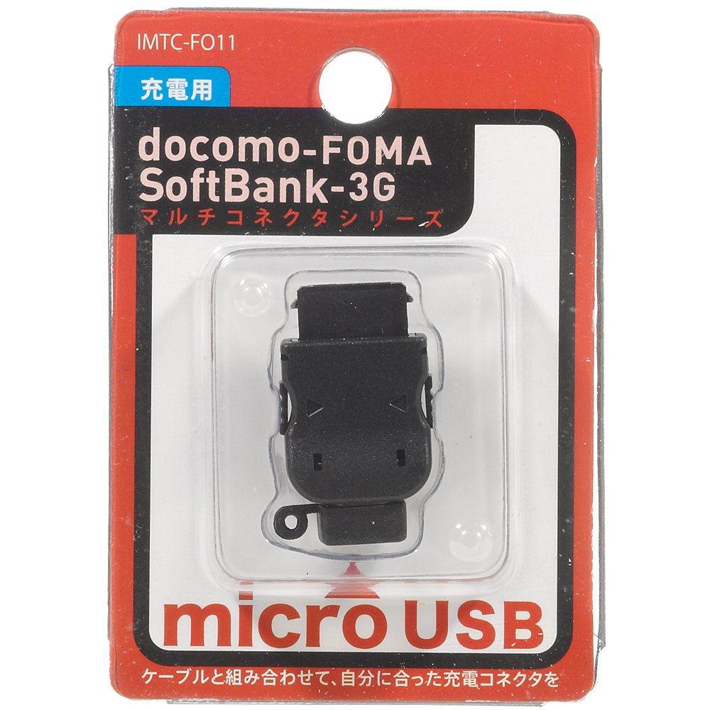 Micro USB Conversion Adapter Charger for Docomo Foma & Softbank 3g,  Compatible with Most SHARP Flip Phones
