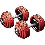 ファイティングロード Co., Ltd. (FIGHTINGROAD Co., Ltd.) ダンベル ラバータイプ (60kgセット)