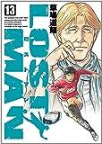 LOSTMAN 13 (ビッグコミックス)