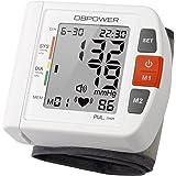 Misuratore di Pressione da Polso per la Pressione del Sangue - Sfigmomanometro Marca, Alta Precisione, 90 Memorie, Due Utenti con Indicatori IHB e OMS, Certificato CE FDA