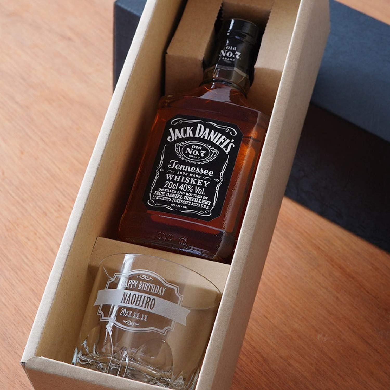 ウイスキーの敬老の日のプレゼント