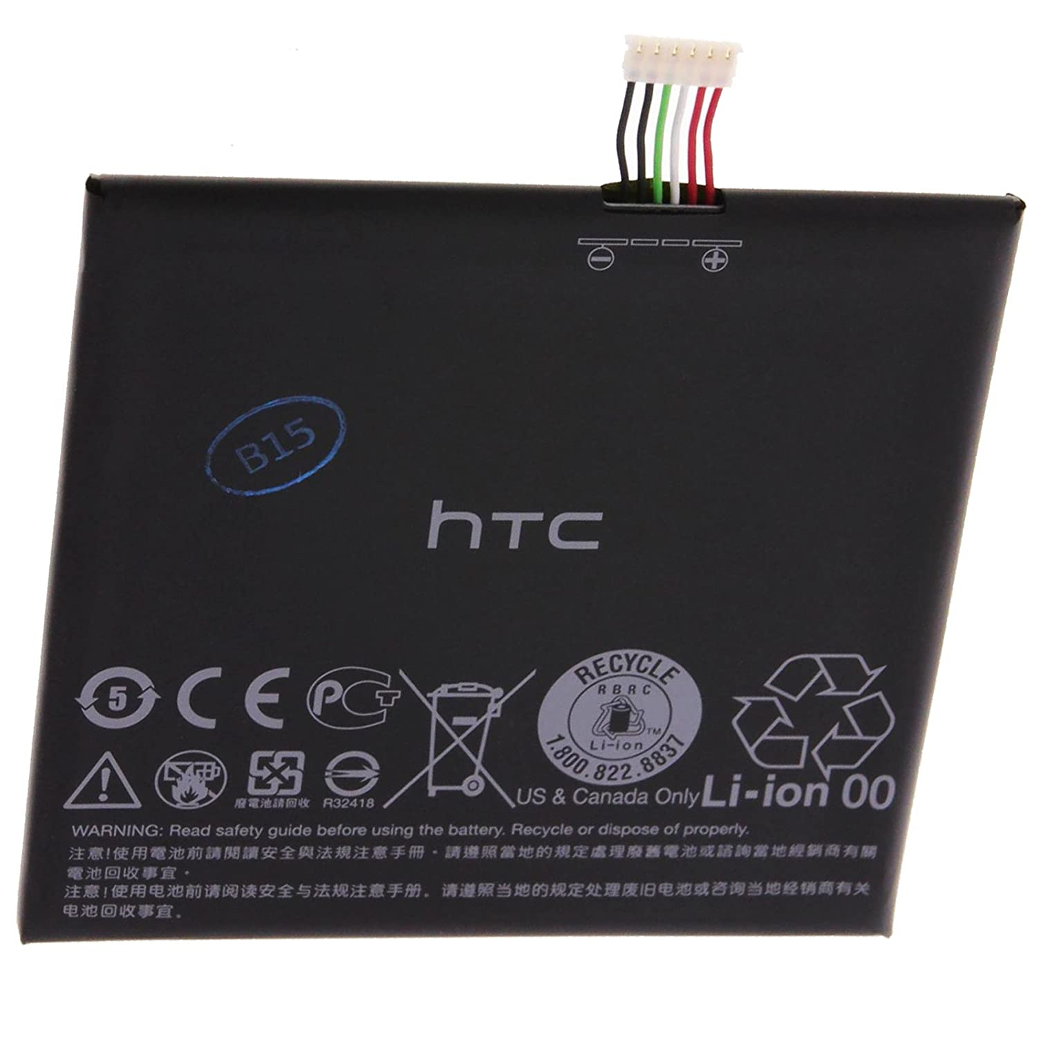Original battery 2400mAh HTC B0PFH100 Desire EYE sold in