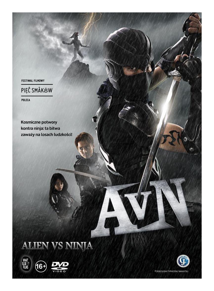 Amazon.com: Alien vs. Ninja [DVD] (IMPORT) (No English ...