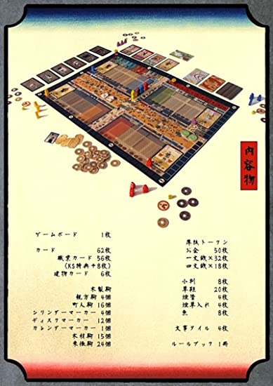 IKI Game: Amazon.es: Juguetes y juegos