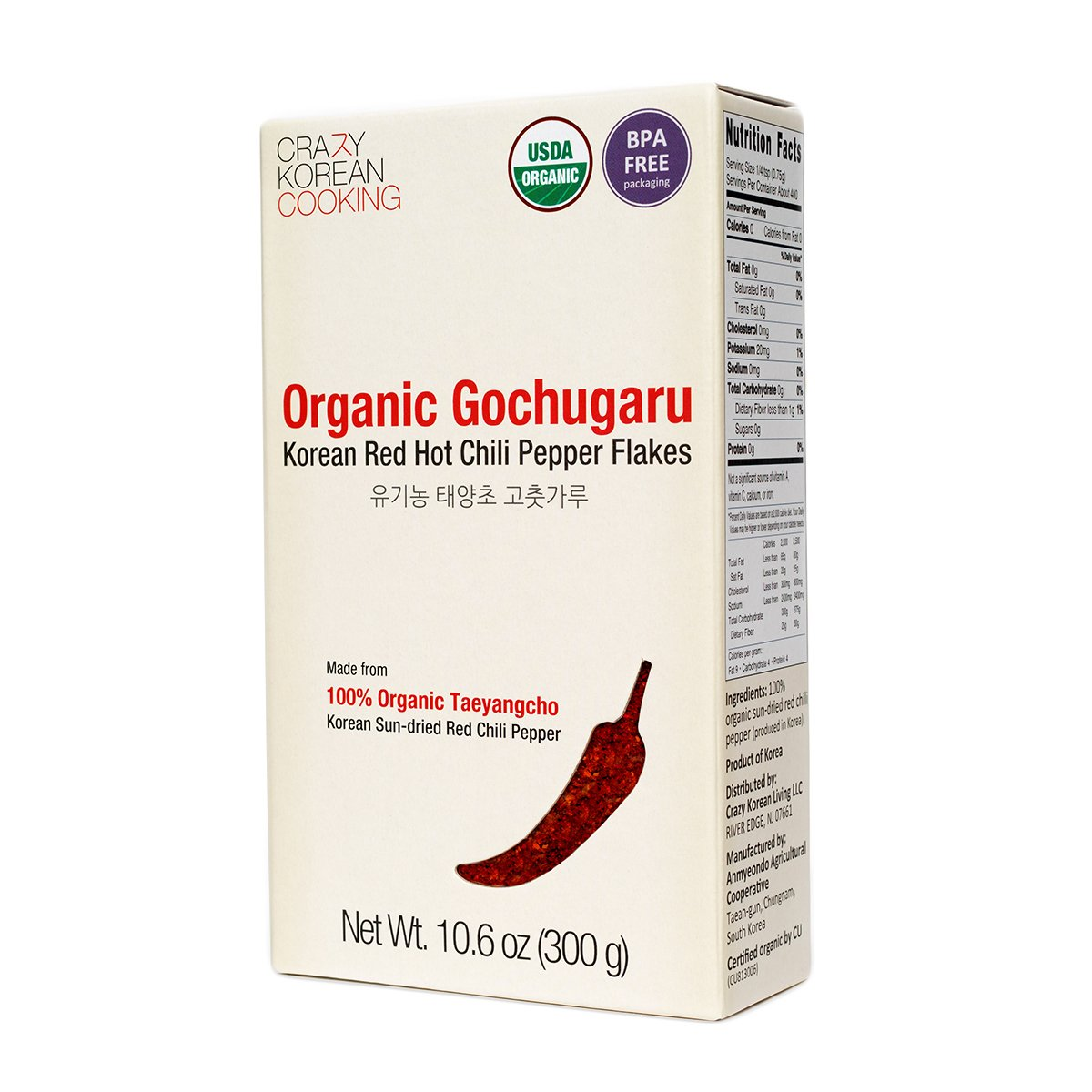 Gochugaru Organic, USDA Certified Organic Red Hot Chili Pepper Flakes, Korean Sun-Dried 10.6 oz