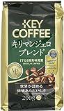 キーコーヒー VPキリマンジェロブレンド 200g <粉>