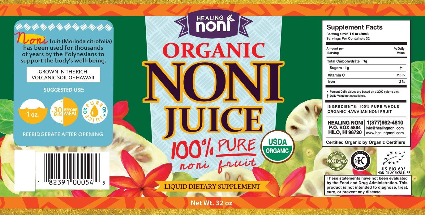 Certified Organic Hawaiian Noni Juice - 2 X 32 Ounce