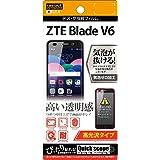 レイ・アウト ZTE Blade V6 光沢フィルム RT-ZBV6F/A1 RT-ZBV6F/A1