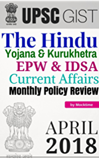 The Hindu Newspaper Based Current Affairs Practice Questions