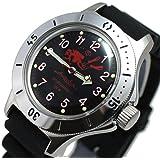 Vostok Amphibian Military Russian Diver Watch Scuba Dude Black 2415 / 120657