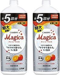 【まとめ買い 大容量】チャーミーマジカ 食器用洗剤 スプラッシュオレンジの香り 詰め替え 1000ml×2個パック