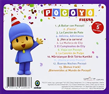 Amazon.com: Fiesta: Music