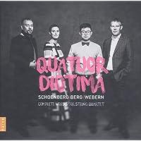 Shoenberg, Berg & Webern: Complete Works for String Quartet [Box Set]