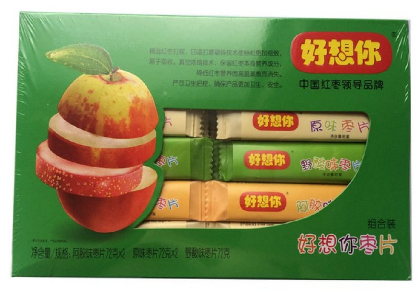 Xinjiang Specialty: Haoxiangni Multi-flavor Red Dates Natural Jujube Slices As Office Snacks or Gifts 360g/12.7oz (100pcs)