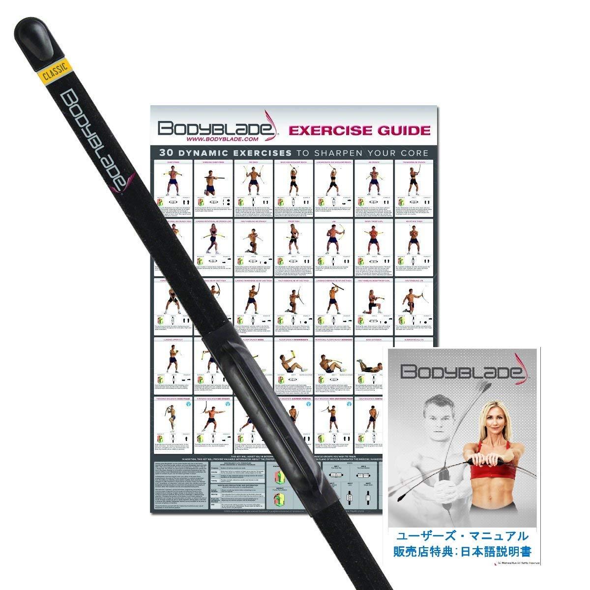 独特の上品 ボディブレード Bodyblade Bodyblade フィットネスDVD 日本語説明書付 (効果的に各部位に負荷を掛ける、全身シェイプアップ運動。筋肥大やダイエット目的に最適) [並行輸入品] [並行輸入品] B07HLQNRHF Classic-長さ1.2m, mi-215.ネットだけの隠れ服屋:d141c65f --- arianechie.dominiotemporario.com