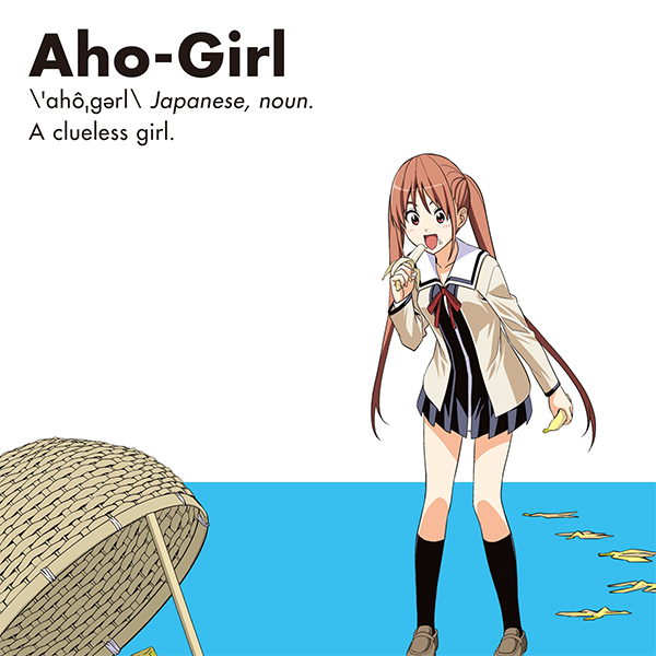 Aho-Girl: A Clueless Girl (Issues) (9 Book Series)
