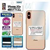 ASDEC アスデック iPhone XS 専用 背面フィルム 背面カバーフィルム ・極薄・背面保護・防指紋・気泡消失・光沢・バンパー TPU シリコン ジャケット 装着可能・日本製 BF-IPN15G ( iPhoneXS / 背面)