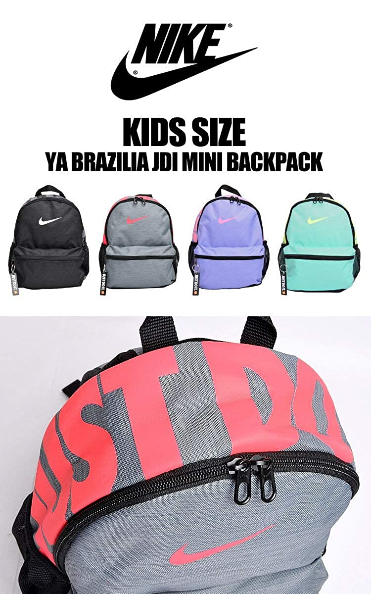 b1ce963f750b Amazon.com  NIKE JDI Mini Backpack  Shoes