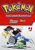 Pokemon. La grande avventura: 1-3