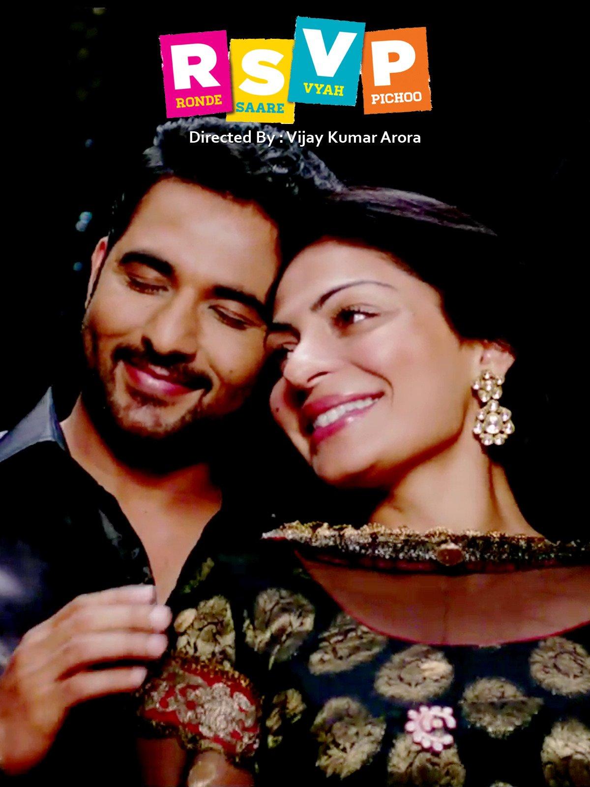 Ronde Sare Vyah Picho (2013) Punjabi Full Movie 480p AMZN HDRip ESubs 390MB Download