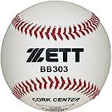 ZETT(ゼット) 野球 硬式 ボール (練習用・1ダース・12球入り) BB303D
