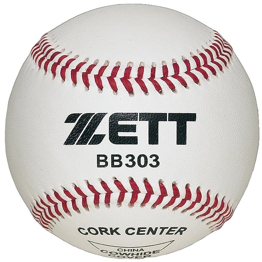 インチアルコーブ特別なGP (ジーピー) 野球 バッティング トレーニングボール 穴あき PE素材 蛍光緑  72mm 【6個/24個/48個】