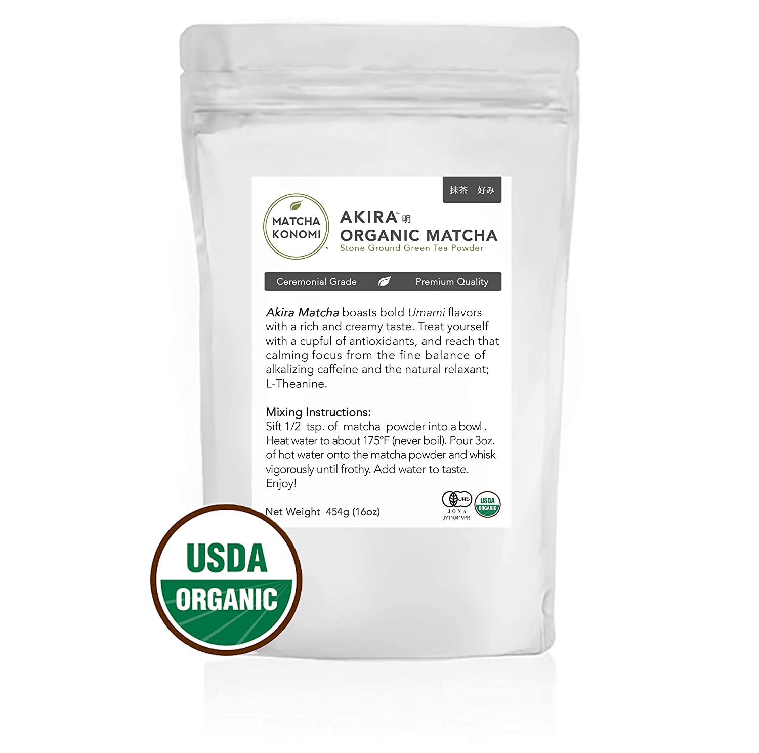 Akira Matcha - Organic Premium Japanese Matcha Green Tea Powder - First  Harvest, Radiation Free,