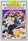 Ranma 1/2 The Movie - La Sposa Dell'Isola Delle Illusioni (Dvd)