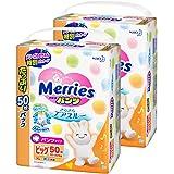 【Amazon.co.jp限定】メリーズパンツ ビッグサイズ(12~22kg) さらさらエアスルー100枚 (50枚×2)
