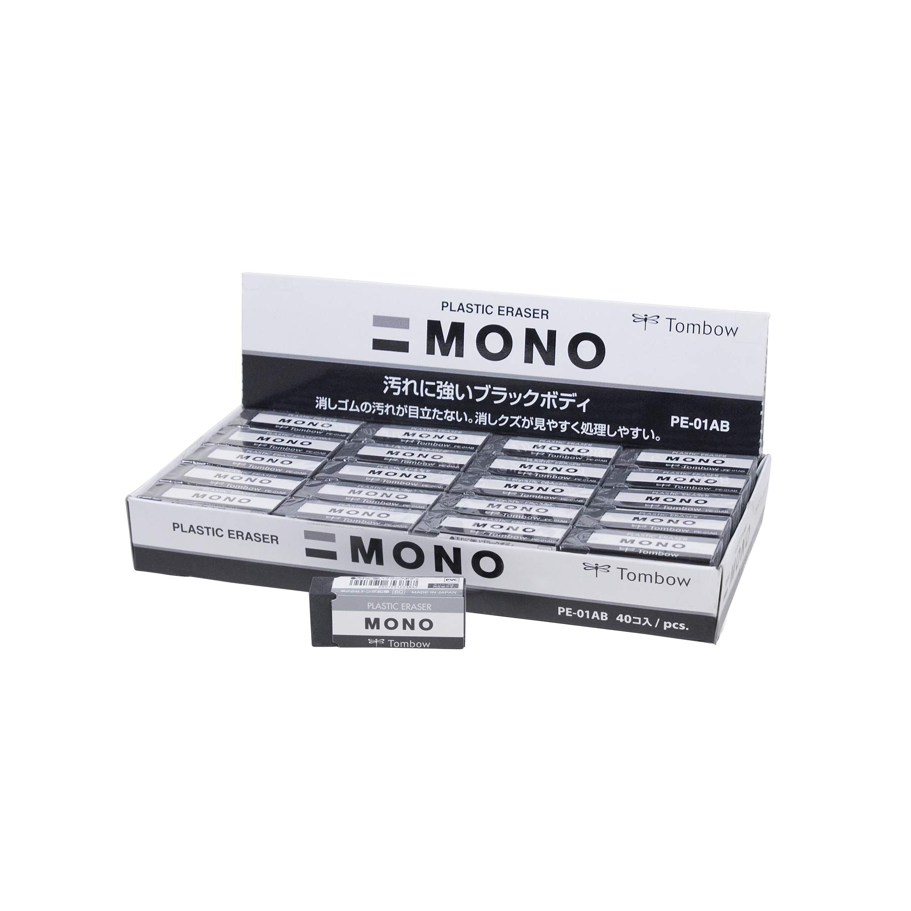 TOMBOW Mono Eraser, Black, Small, 40 PC Box, Pack, Piece by Tombow (Image #2)