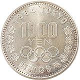 東京 オリンピック 記念 1000円 銀貨 1964年 硬貨 92.5%純銀 銀塊 カプセル クリアーケース付き