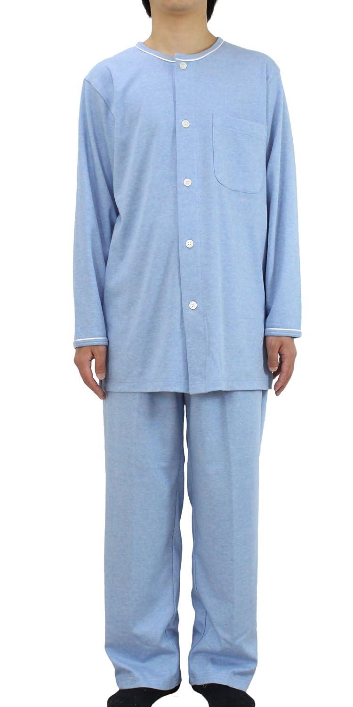 (パジャマ工房)パジャマ メンズ 長袖 前開き オーガニックコットン スムースニット[0518] B01CHBW4DA M|メロン メロン M