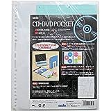 セキセイ CD・DVDポケット A4-S 10枚入 DVD-1006