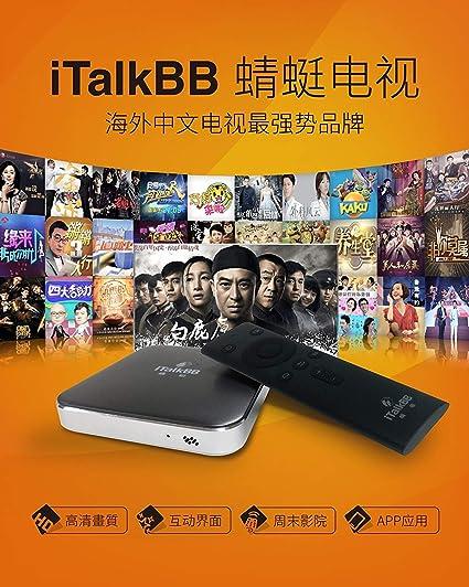 Italkbb Tv App