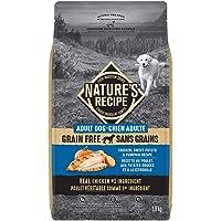 Nature's Recipe Adult Grain Free Chicken, Sweet Potato & Pumpkin Recipe Dog Food 1.8kg