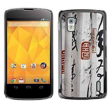 Carcasa de plástico funda | | LG Nexus 4 E960 | | Escritura ...