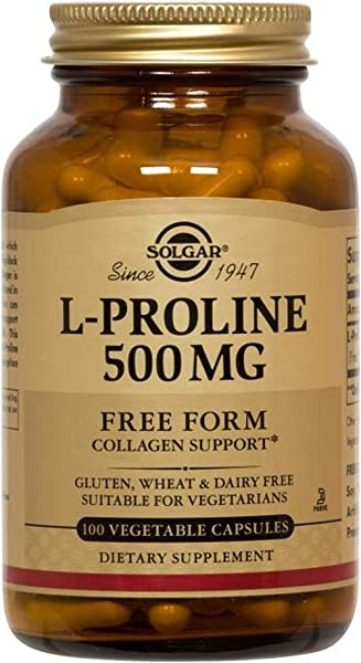 Solgar L-Lisina Cápsulas vegetales de 500 mg: Amazon.es: Electrónica