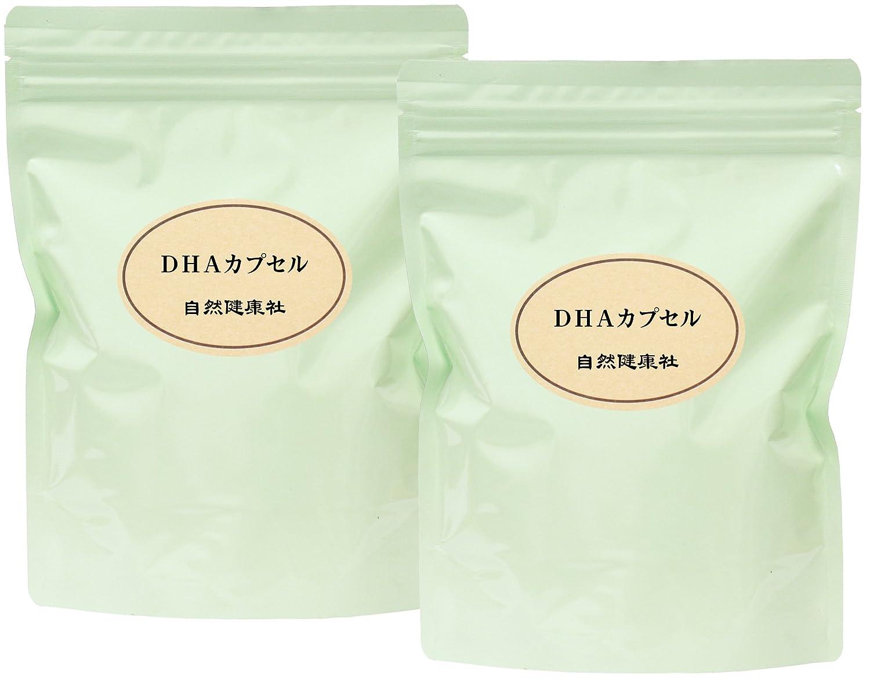自然健康社 DHAカプセル徳用 300g(460mg×652粒)×2個 チャック付きアルミ袋入り B07DTD7C82