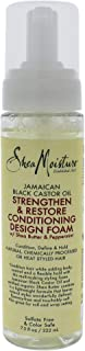product image for Shea Moisture Strengthen & Restore Conditioning Design Foam, 7.5 OZ
