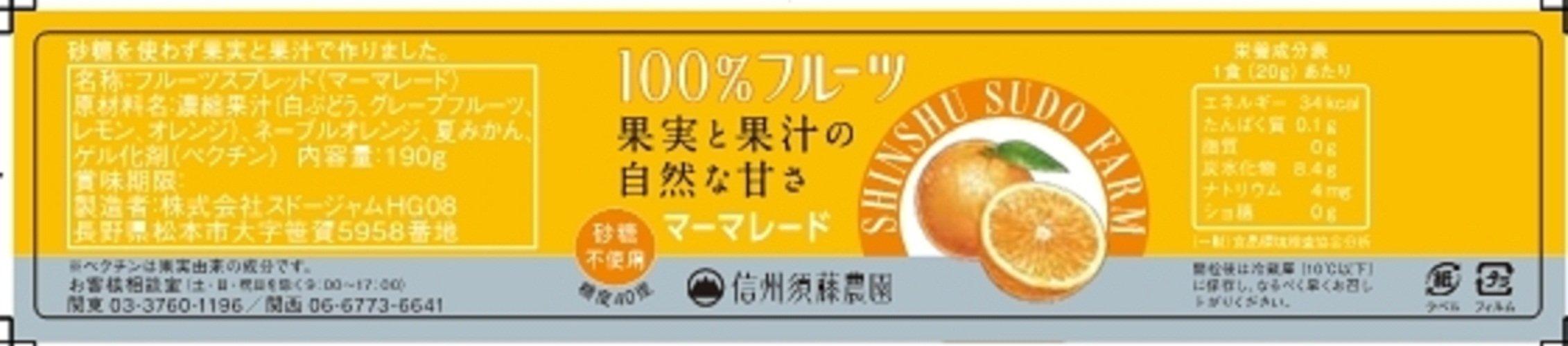 Sudojamu 190gX6 or 100 percent fruit marmalade