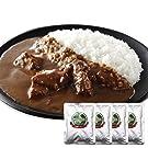 【Amazon.co.jp限定】北国の十勝牛をコトコト煮込んだオリジナルカレー 4食セット 中辛 北国からの贈り物